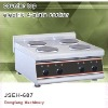 free standing electric cooker, counter top electric 4 plate cooker