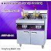 frying machine, electric 2 tank fryer (4-basket)