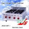 gas burner JSGH-987-1 gas range with 4 burner ,kitchen equipment