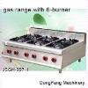gas burner JSGH-997-1 gas range with 6-burner ,kitchen equipment