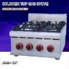 gas burner, counter top gas stove