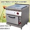 gas conveyor pizza oven gas french hot plate cooker with oven