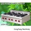 gas cooker JSGH-997-1 gas range with 6-burner ,kitchen equipment