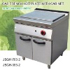 gas french hot plate with cabinet