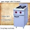 gas heater JSGH-977 gas range with 2 burner ,kitchen equipment