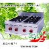 gas heater JSGH-987-1 gas range with 4 burner ,kitchen equipment