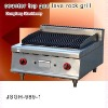 gas lava rock grill, counter top gas lava rock grill