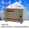 gas oven ,dongfang machine gas oven