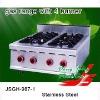 gas range burner JSGH-987-1 gas range with 4 burner ,kitchen equipment