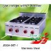 gas range cover JSGH-987-1 gas range with 4 burner ,kitchen equipment