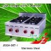 gas stove JSGH-987-1 gas range with 4 burner ,kitchen equipment