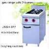 gas stove burner JSGH-977 gas range with 2 burner ,kitchen equipment