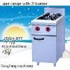 gas valve JSGH-977 gas range with 2 burner ,kitchen equipment