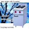granite flaming machine JSGH-977 gas range with 2 burner ,kitchen equipment