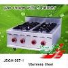 granite flaming machine JSGH-987-1 gas range with 4 burner ,kitchen equipment