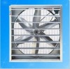 green exhaust fan with great popularity