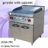 griddle with cabinet