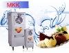 hard ice cream machine/ice cream maker