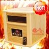 heaters room