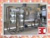 high efficient water treatment machine