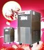 high freezing capacity ice cream maker from China