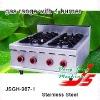 high pressure gas burner JSGH-987-1 gas range with 4 burner ,kitchen equipment