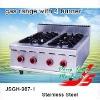 high pressure gas burner gas range with 4 burner