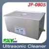 high pressure washer machine(22L,with drainage)