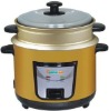 high quality yellow rice cooker