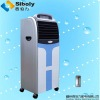 home appliance portable water air conditioner(XL13-008)