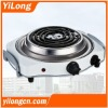 hot plate / electric stove / hot plate cooking(HP-1508S)