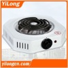 hot plate / electric stove / hot plate cooking(HP-1509S)