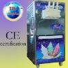 ice cream machine MOST POPULAR