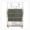 industrial Ozone air purifier(JCKF500)