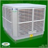 industrial air cooler with wet curtain