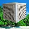 industrial air evaporative coolers