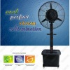 industrial water cooling fan  outdoor spraying fan  water mist fan