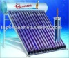 integrated high pressure colourful steel solar water heater