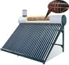 integrated pressured solar energy system