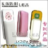kakusan nano humidifier portable phone-shape humidifier