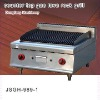 kitchen equipment, DFGH-989-1 counter top gas lava rock grill
