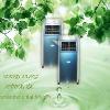 low-energy consumption portable spot coolers