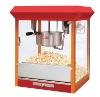 maikeku popcorn machine, a rang of choice