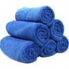microfiber car drying towel
