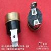 mixer grinder thermostat
