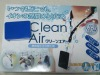 mobile air fresher