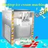 multifunctional ice cream machine (Dong Fang Brand)