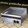 new type vertical gas griddle with cabinet,brand JSEG-24