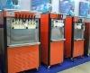 nice appearance soft ice cream machine