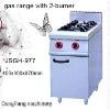 pellet burner JSGH-977 gas range with 2 burner ,kitchen equipment